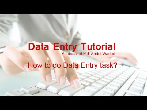 Data Entry Tutorial