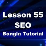 55.  Simple Data Entry Job, Advanced SEO Bangla Tutorial Lesson 55,