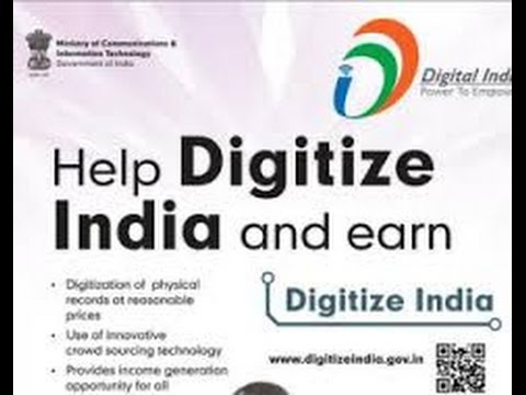 online data entry jobs without investment from home by govt(legit/genuine) – Digitize India   DEiTY