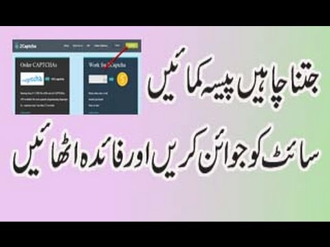 How To Earn Online By Typing Words | Earn Without Investment At Home 2016